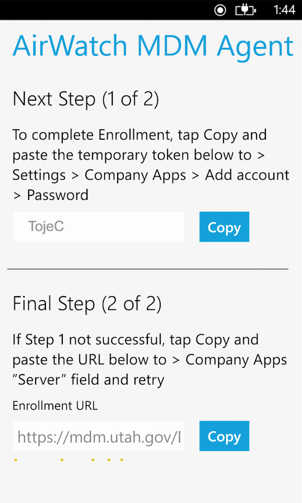 AirWatch MDM Agent Screenshot
